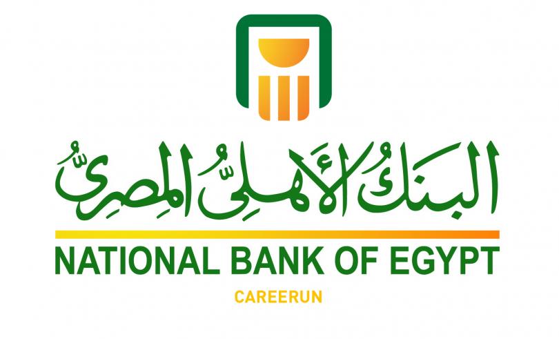 صباح اليوم.. قرار عاجل من البنك الأهلي يفاجئ ويٌسعد الملايين من المواطنين وعملاء البنك