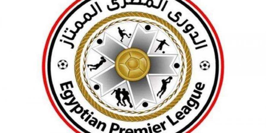 مواعيد مباريات الدوري المصري الممتاز 2018 للأسبوع العاشر