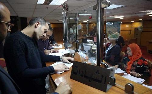 بالأرقام| 5 بنوك مصرية تفاجئ عملائها وتقرر تخفيض الفائدة على الودائع وحسابات التوفير