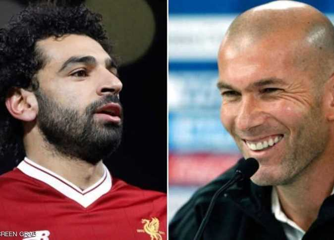 تقارير إنجليزية: «محمد صلاح تسبب في رحيل زيدان عن ريال مدريد» 1