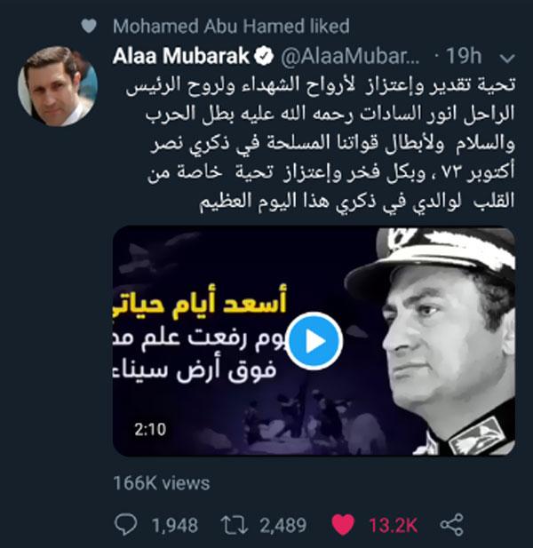 شاهد.. ماذا قال «علاء مبارك» عن السادات ومبارك بمناسبة ذكرى أكتوبر 1