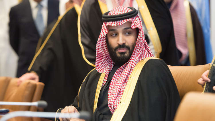 أول ظهور علني للأميرة «سارة» زوجة ولي العهد السعودي «محمد بن سلمان»