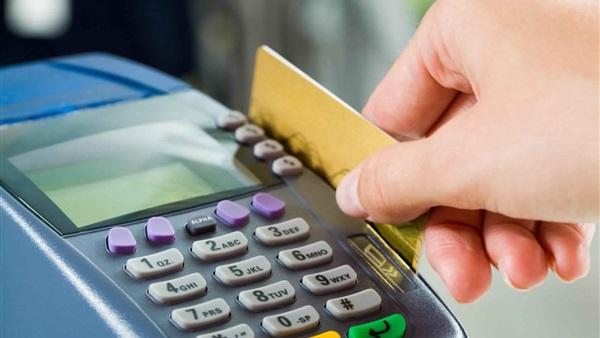 كيف تحدث بطاقة التموين