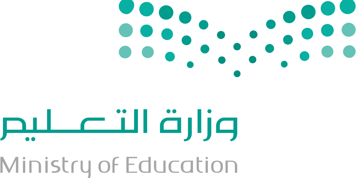 أسماء المرشحات للوظائف التعليمية 1440 من قبل وزارة التعليم بالمملكة العربية السعودية