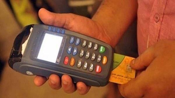 وزارة التموين توضح موعد إضافة المواليد على البطاقات التموينية التي تنتهي برقم 8