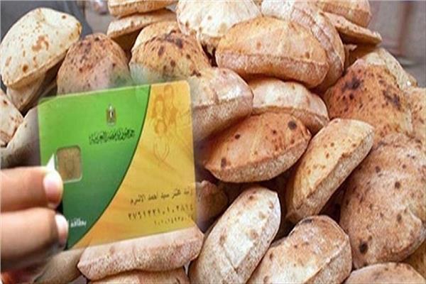 """أبرزها """"تحويل الدعم إلى نقدي"""".. التموين تكشف تفاصيل منظومة الخبز الجديدة.. ومفاجآت بالجملة للمواطنين"""
