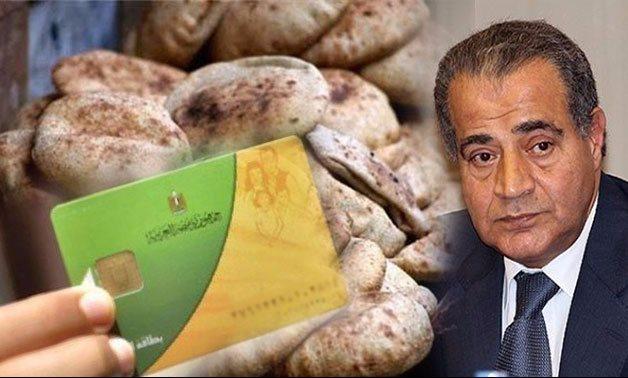 """""""اللي عنده فدان أرض ملهوش دعم وحذف 8 مليون من دعم الخبز"""" تصريحات وزير التموين اليوم والمعايير الجديدة لحذف غير المستحقين"""