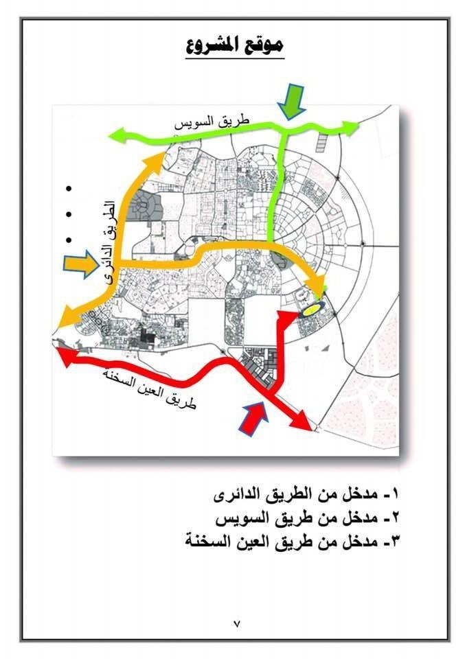 الإسكان تطرح شقق لؤلؤة القاهرة الجديدة.. تعرف على الأسعار وطريقة التقديم بالصور 13