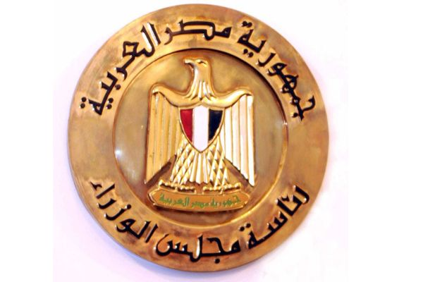 """عاجل.. أول بيان رسمي من الحكومة حول فتح """"باب التعيينات"""" للشباب في وزارة العدل"""