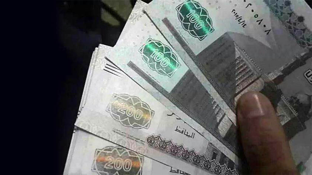 """بالتفاصيل.. الحكومة تكشف موعد إصدار """"العملات البلاستيك"""".. والبداية بفئة الـ10 جنيه"""