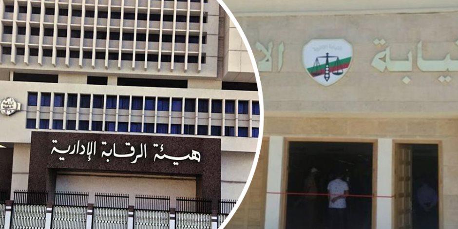 الرقابة الإدارية تنجح في القبض على ضابط الأمن الوطني المزيف ومساعديه.. ورسالة عاجلة للمواطنين