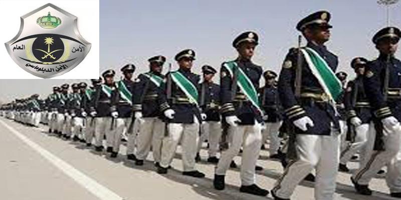 وظائف القوات الخاصة للأمن الدبلوماسي بالسعودية  شروط الإلتحاق وموعد التقديم بوظيفة جندي عبر بوابة التوظيف ابشر