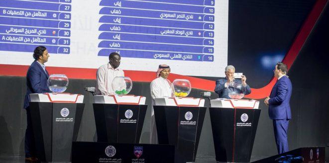 عاجل.. قرعة صعبة للأهلي والزمالك في دور الـ 16 من البطولة العربية منذ قليل