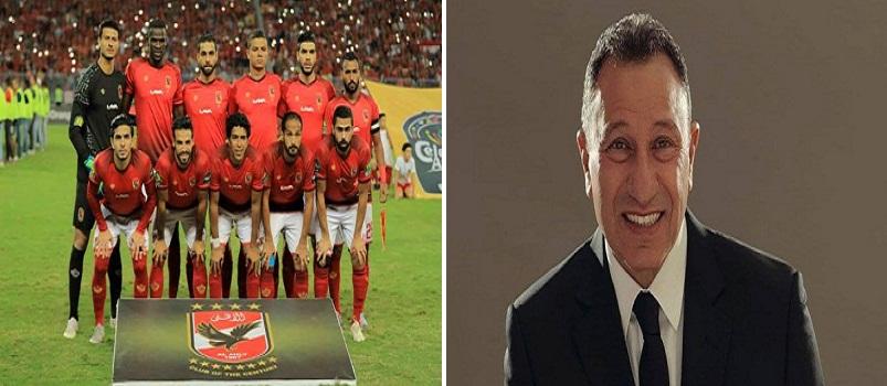 أول تعليق لـ «الأهلي» على قرار تأجيل مباريات الكأس بسبب دواعي أمنية