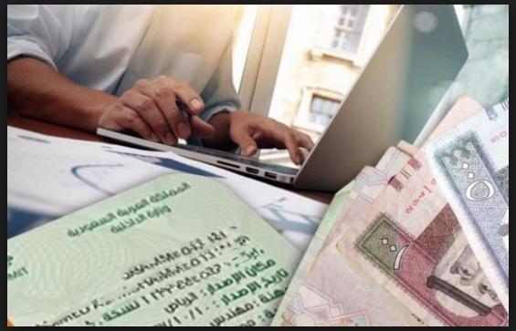 العمل السعودي: قرارات بشأن تثبيت المقابل المالي من المغتربين