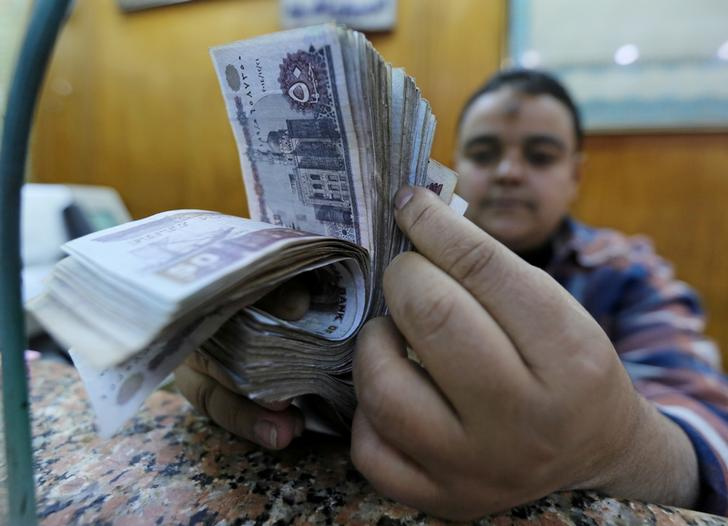 """بالتقاصيل.. قرار هام من البنك المركزي بشأن """"أسعار الفائدة والعائد"""" يٌسعد ملايين المصريين"""