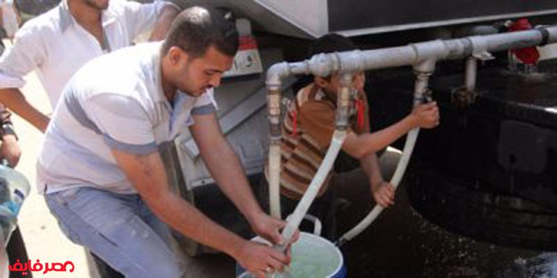 اليوم| قطع المياه عن 7 مناطق بالجيزة لمدة 12 ساعة حتى صباح الثلاثاء