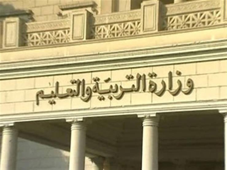 """عاجل.. أول بيان من وزارة التربية والتعليم بشأن دمج """"كتاب الدين"""" للمسلمين والمسيحين"""