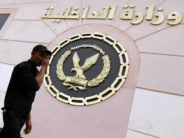 وزارة الداخلية تعلن قبول دفعة جديدة من معاوني الأمن ومواعيد التقديم