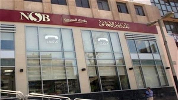 بنك ناصر يعلن عن وظائف خالية للشباب حملة المؤهلات العليا والتقديم إلكترونيا