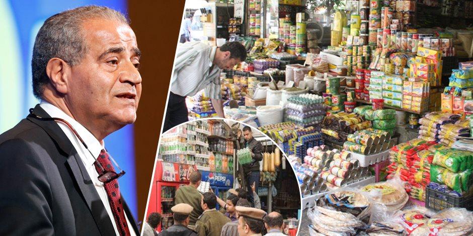 التموين و«قرارات إسعاد المصرين» مع بداية عام 2019.. إليكم التفاصيل
