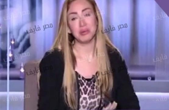 """بالفيديو.. """"ريهام سعيد"""" تدخل في نوبة بكاء هيستري أمام المشاهدين على الهواء"""