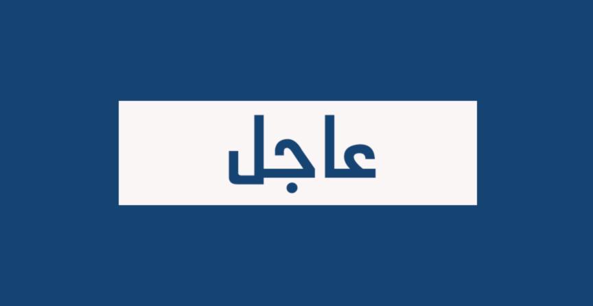 عاجل.. الحكومة تعلن رسميًا إغلاق 12 قناة فضائية في القاهرة منذ قليل