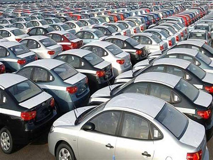 """خبير اقتصادي: قرار المالية بإخراج السيارات من """"التثبيت الجمركي"""" يرفع الأسعار من ١٠% إلى ١٥%"""