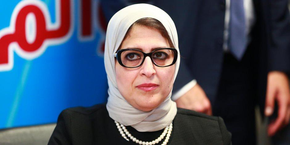 وزيرة الصحة تعلن عن أخبار سارة لمرضى الفشل الكلوي في مصر