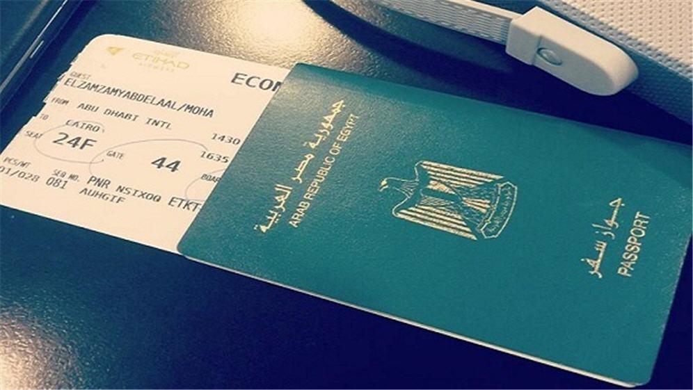 الرسوم الجديدة لاستخراج جواز السفر المصري