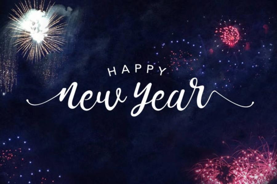 اجمل صور كفرات رأس السنة الميلادية الجديدة 2019