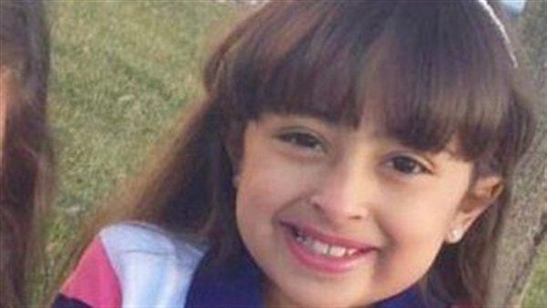 شاهد.. معلومات خطيرة عن «نيمان بيك» الذي قتل الطفلة السعودية
