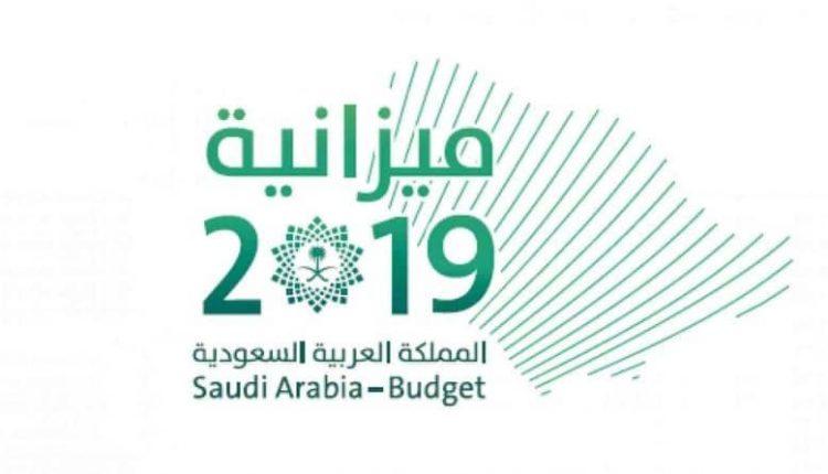 الملك سلمان يعتمد ميزانية السعودية 2019