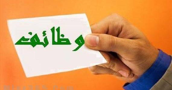 وظائف خالية في مصر اليوم الأحد 23 ديسمبر