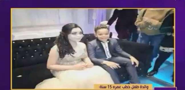 """بالصور.. خطوبة """"طفلين"""" في كفر الشيخ.. ووالدة العريس: """"إبني رجل وعاقل"""" !!"""