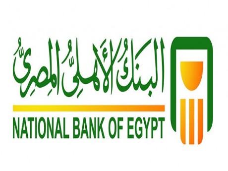 الأحد المقبل أول إصدار لكارت ميزة من البنك الأهلي