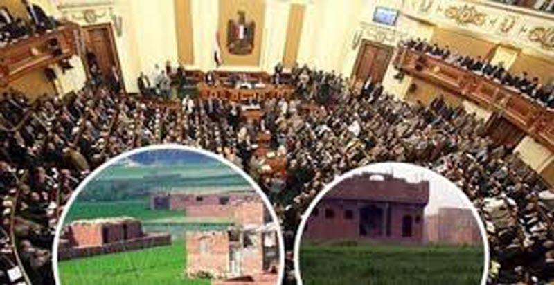 بشرى سارة | النواب يوافق على مشروع قانون التصالح فى مخالفات البناء