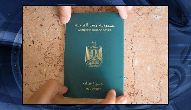 """بدون تأشيرة دخول"""" 40 دولة تفتح أبوابها للمصريين بجواز سفر فقط """""""