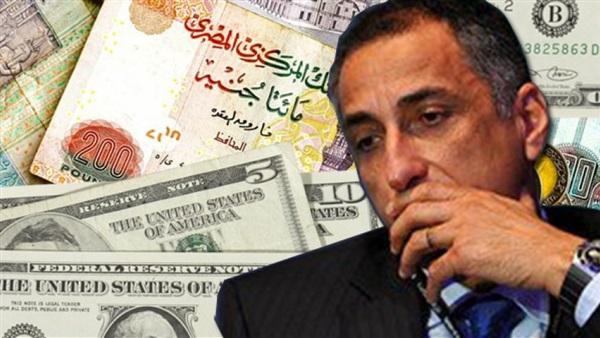 تزامنًا مع مع بيان المركزي منذ قليل.. الدولار يتراجع مجددًا أمام الجنيه بالبنوك.. والريال السعودي يلحق به (بالأرقام)