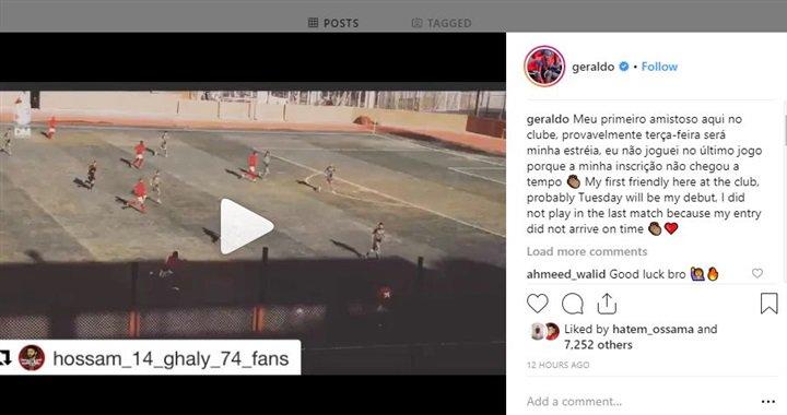 بالصور  لاعب الأهلي الجديد يكشف عن سبب عدم مشاركته مع الفريق في مباراة بيراميدز 2