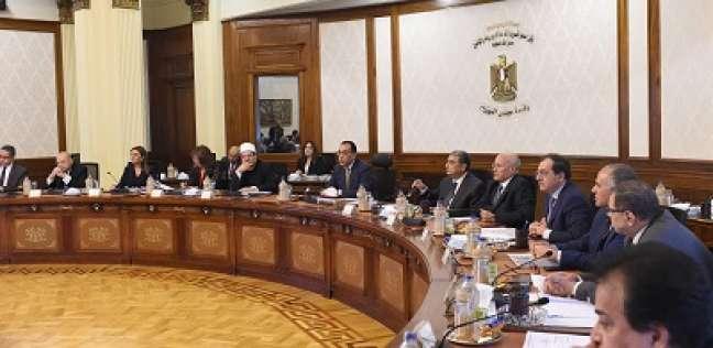مجلس الوزراء يقر مشروع تعديل قانون مكافحة المخدرات .. الإعدام للمتاجرين بالمخدرات