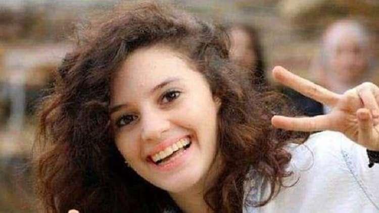 الشرطة الاسترالية تلقي القبض على قاتل ومغتصب الفتاة الفلسطينية آية مصاروة