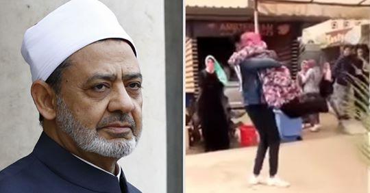 """الأزهر الشريف يكشف مصير طالبة """"فيديو الحضن"""" بجامعة المنصورة بعد تدخل الإمام الأكبر"""