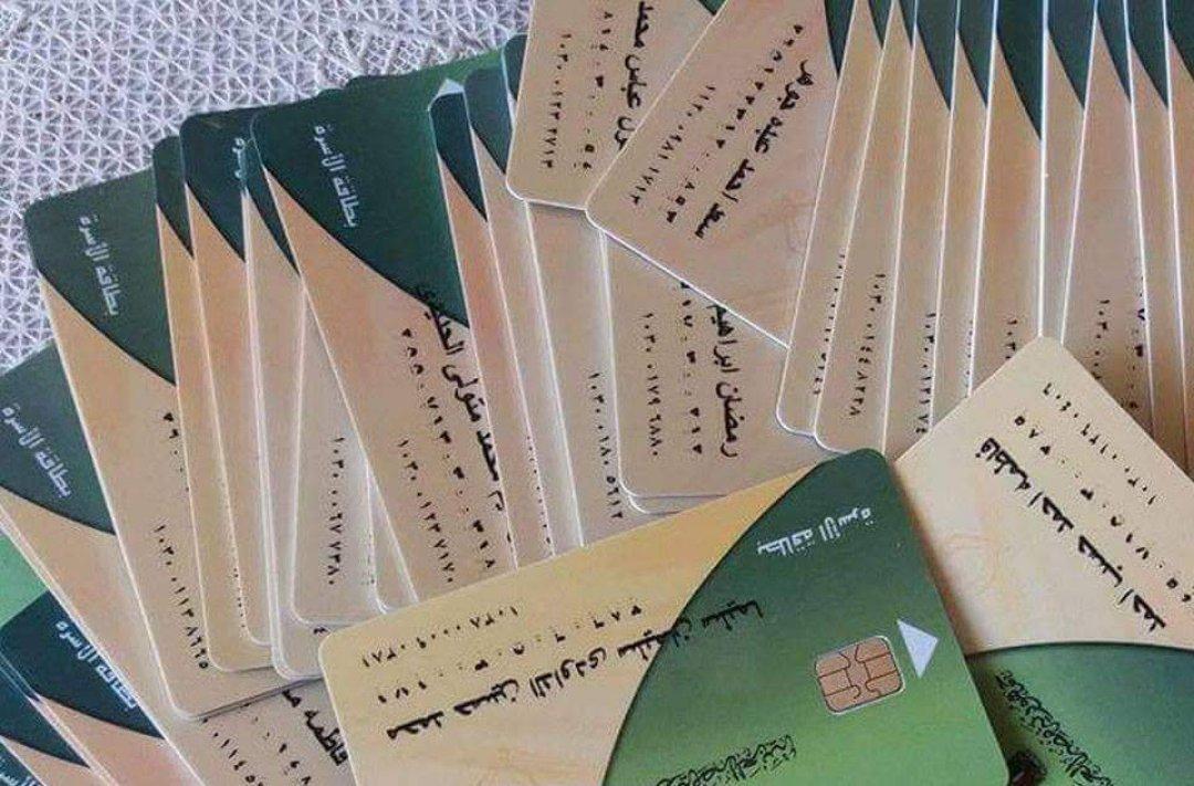 وزارة التموين تدرس إضافة 140 جنيها لكل فرد على بطاقة التموين