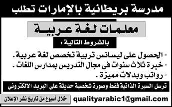 وظائف الأهرام الجمعة 21/2/2020.. جريدة الاهرام المصرية وظائف خالية