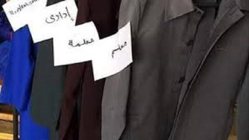 """حقيقة الزي الموحد للمعلمين ورد """"طارق شوقي"""" وزير التربية والتعليم على هذه الأقاويل"""