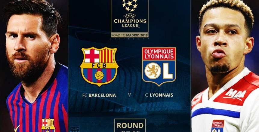 موعد مباراة ليون ضد برشلونة والقنوات الناقلة للمباراة