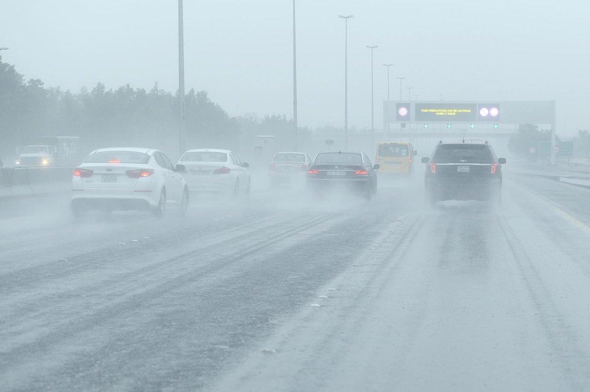 انخفاض الحرارة 6 درجات وأمطار.. الأرصاد تكشف تطورات حالة الطقس خلال الـ 72 المقبلة 1