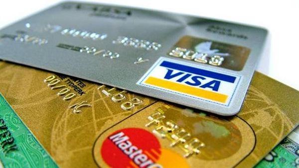 """قرار هام وعاجل من البنوك المصرية بشأن تعديلات على """"بطاقات الفيزا"""" خلال الساعات المقبلة"""