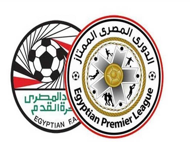 موعد انتهاء مباريات الدوري المصري وبدء الدوري للعام الجديد